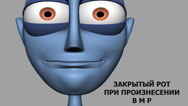 facial_animation_03